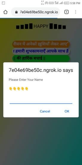 Link opened on Victim Phone